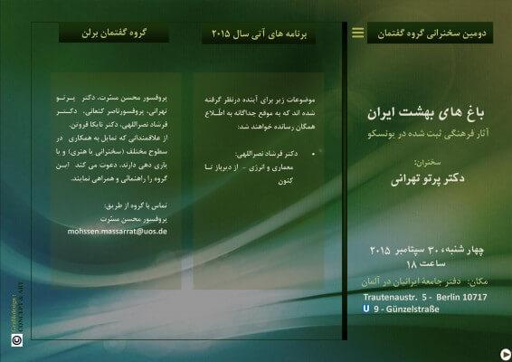 GG-Vortrag-Dr-Parto-Tehrani-Seite_1