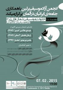 IG-FMVB-Poster