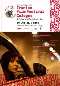 IRANIAN_FILM_FESTIVAL_Koeln_Plakat