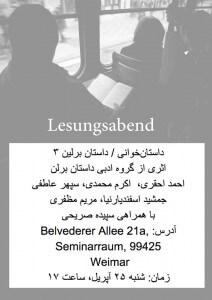 Lesung_Weimar