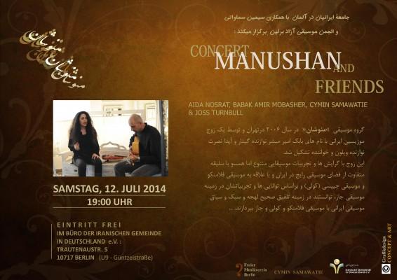 Manushan-Poster-Final