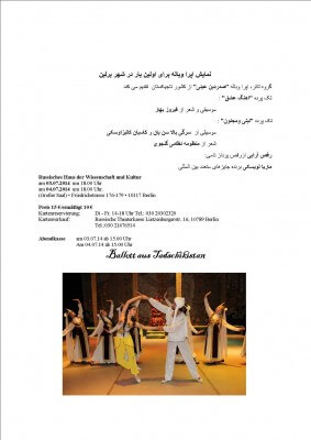 Opera_Balet_Leily_Majnun