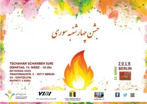 Nowruz-2018-Poster-4-Schanbeh-Suri-Final